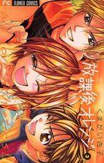 Mon Ciel après les Cours 3 Manga