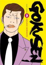 Gokusen # 3