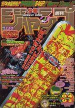 Weekly Shônen Jump 4.5 Magazine de prépublication