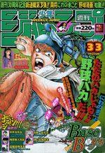 Weekly Shônen Jump 33 Magazine de prépublication