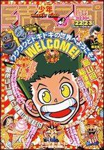 Weekly Shônen Jump 22.23 Magazine de prépublication