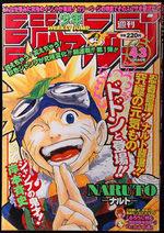 Weekly Shônen Jump 43 Magazine de prépublication