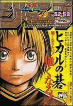 Weekly Shônen Jump 52.53 Magazine de prépublication