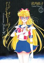 Codename Sailor V 2