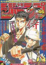 Weekly Shônen Jump 46 Magazine de prépublication