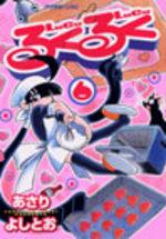 Lucu Lucu 6 Manga