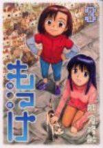 Mokke 3 Manga