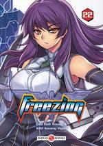 Freezing 22