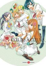 Coeurs à coeurs T.7 Manga