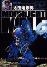 Moonlight Mile 2 Manga