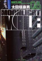 Moonlight Mile 8 Manga
