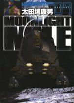 Moonlight Mile 9 Manga