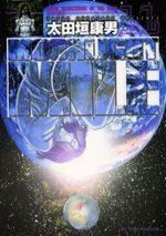 Moonlight Mile 11 Manga