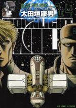 Moonlight Mile 14 Manga