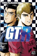 GTR Manga