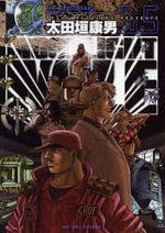 Moonlight Mile 15 Manga