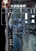 Moonlight Mile 16 Manga