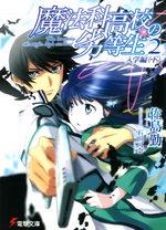 The Irregular at Magic High School 2 Light novel