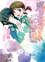 The Irregular at Magic High School 6 Light novel