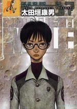 Moonlight Mile 17 Manga