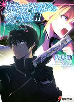 The Irregular at Magic High School 11 Light novel