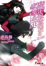The Irregular at Magic High School 13 Light novel