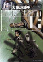 Moonlight Mile 18 Manga