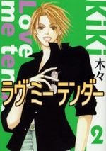 Love me Tender 2 Manga