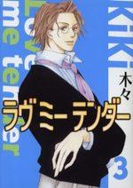 Love me Tender 3 Manga