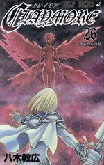 Claymore # 26