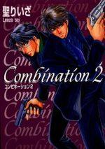 Combination 2 Manga