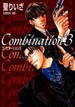 Combination 3 Manga