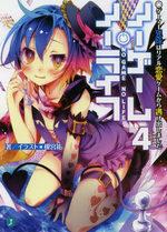 No Game No Life 4 Light novel