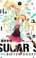 Sugar Soldier 7 Manga