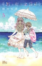 Lovely Fridays 5 Manga