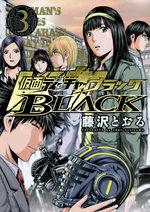 Kamen teacher black 3 Manga