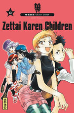 Zettai Karen Children 13
