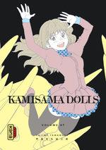 Kamisama Dolls # 7