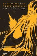 24 histoires d'un temps lointain Manga