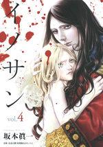 Innocent 4 Manga