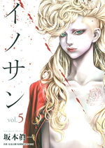 Innocent 5 Manga