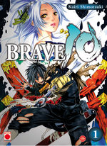 Brave 10 1 Manga