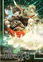 Cagaster 8 Manga