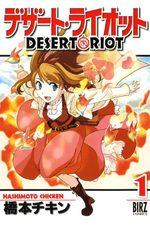 Desert riot 1 Manga