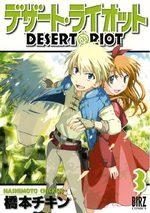 Desert riot 3 Manga