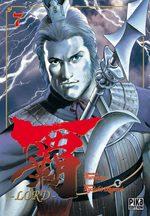Lord 7 Manga