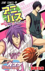 Kuroko no Basket TV anime character book - anibasu 4 Fanbook