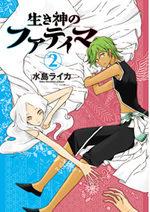 Fatima, déesse de la vie 2 Manga