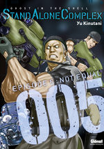 Ghost in The Shell - Stand Alone Complex 5 Manga