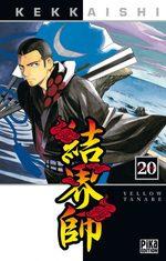 Kekkaishi 20